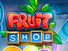 Fruit Shop – игровой автомат для отыгрыша бонусов с вейджером