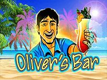 Видео-слот Oliver's Bar подарит вам хороший джекпот