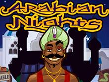 Аппарат зеркала казино Арабские Ночи