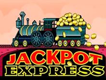 Автомат Джекпот Экспресс в онлайн-казино Вулкан 777